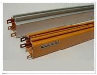 HXTS-10/50A/多極管式滑觸線