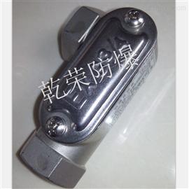 BHC铸钢防爆穿线盒