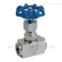 J18W不鏽鋼內螺紋針型閥