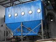 厂家直销CNMC型逆流脉冲反吹袋式除尘器