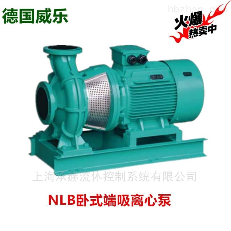 直连式高温离心泵
