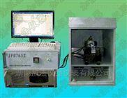 全自動柴油潤滑性能評定儀SH/T0765