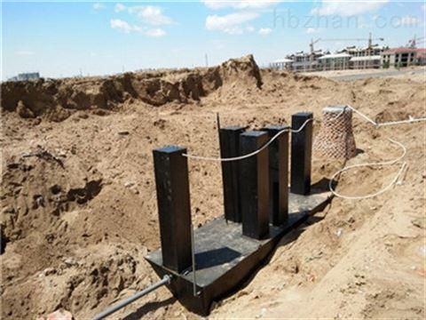 污水处理设备食品厂/食品厂