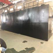 供应惠山区一体化污水处理成套设备