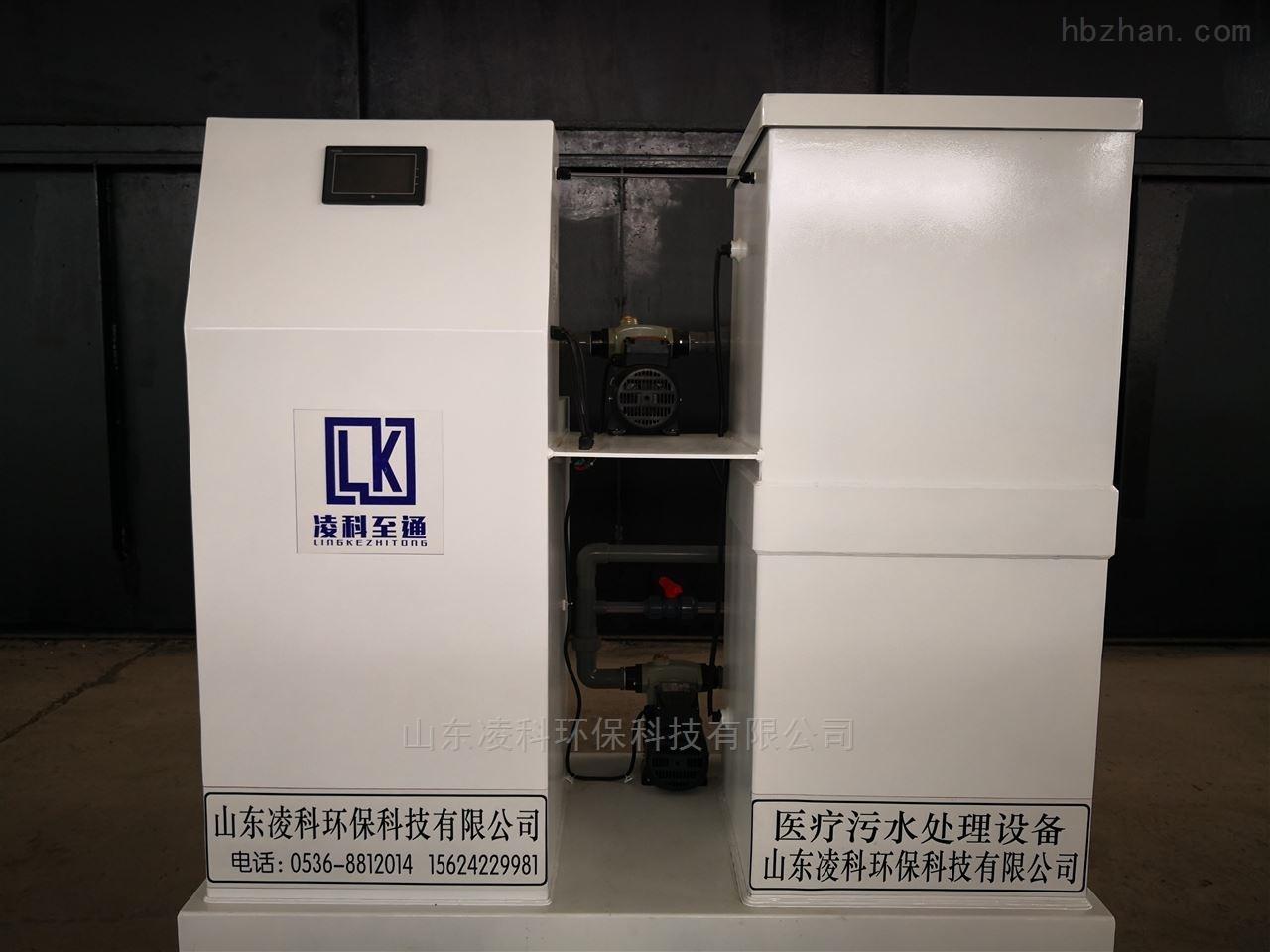 黑龙江口腔污水处理设备供应商