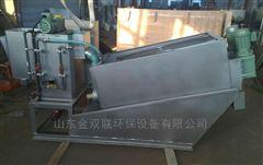 SL叠螺污泥处理设备关键工艺介绍