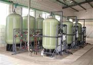 量身定制工业软化水设备