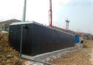 杀猪场污水处理设备生产厂家