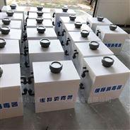 石家庄市诊所污水处理设备小型缓释消毒器