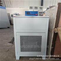 HWY-30高低溫恒溫水浴 循環水浴