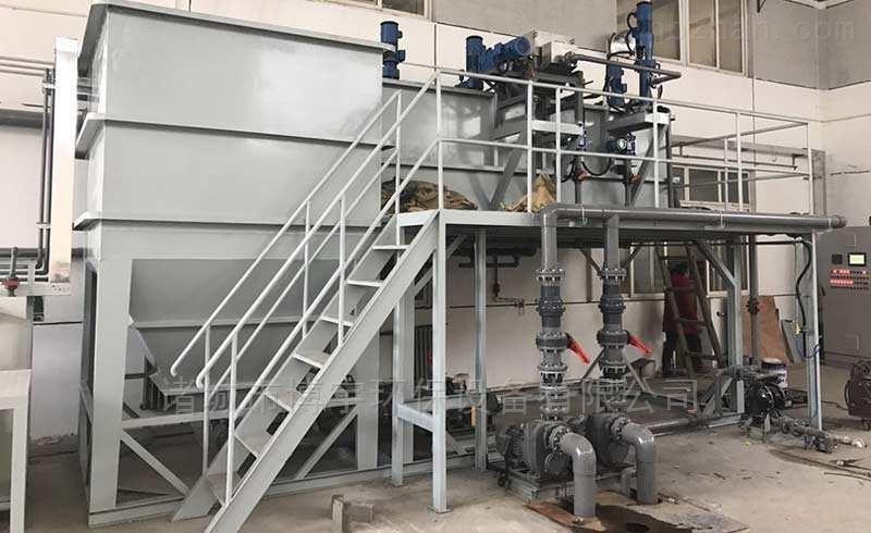 磁絮凝污水废水处理系统