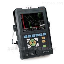 汕超CTS-1010H焊縫超聲波探傷儀