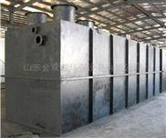 地埋式一体化污水处理设备特点