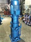 100DL(DLR)100-20立式多级离心泵15KW多级泵
