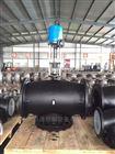 VVQT45.400蒸汽两通阀  电动调节阀