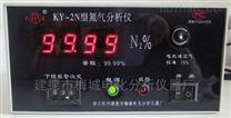 氮氣分析儀KY-2N測氮儀 氮含量測定儀