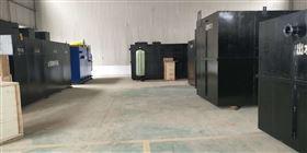 RC-地埋式水洗厂废水处理设备价格/型号