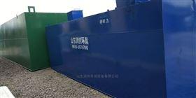 广东省农村生活污水处理设备安装