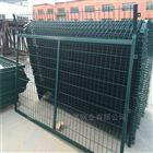 东北省桥下防护栅栏