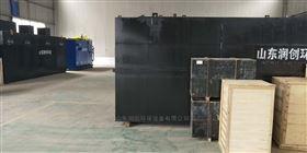 石家庄洗涤厂污水处理一体化设备