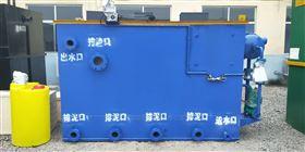 邯郸洗涤厂污水处理一体化设备厂家