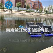 节能型太阳能曝气机优势