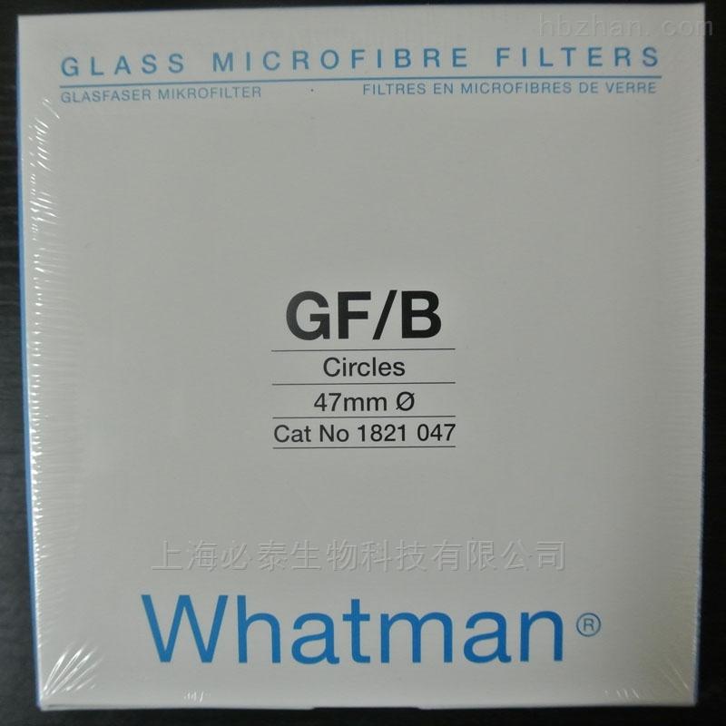 Whatman 沃特曼 无黏合剂玻璃微纤维滤纸 Grade GF/B