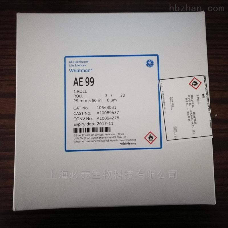 GE/whatmanNC膜 AE99孔径8um带被称