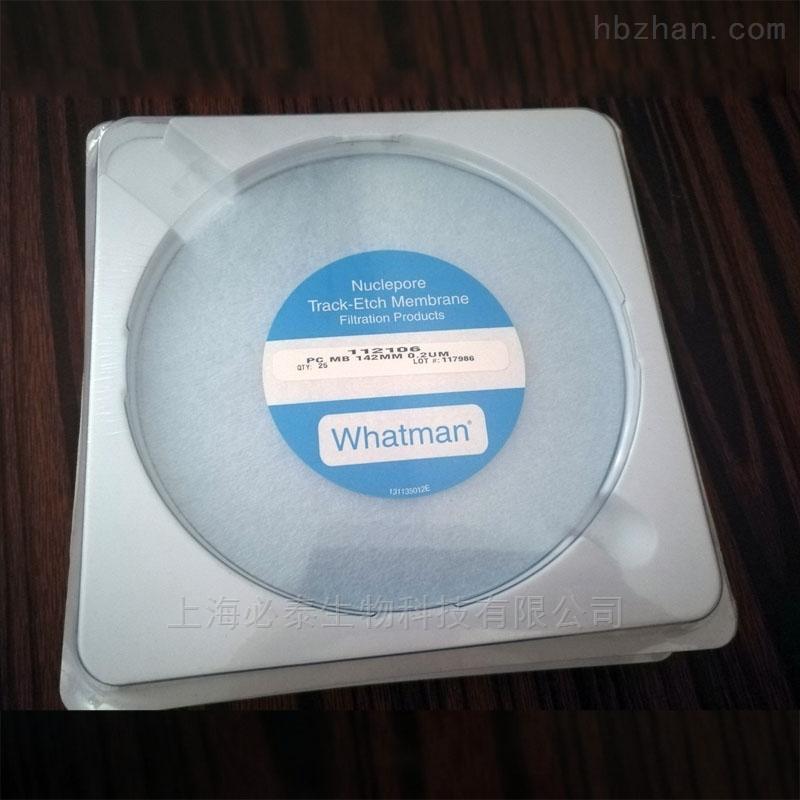 Whatman Nuclepore径迹蚀刻膜 0.2μm孔径142mm直径