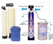 全自动软化水设备装置
