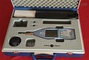 NA-28噪音檢測儀
