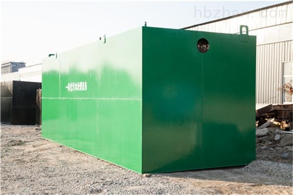 阿坝州小型污水处理设备厂家直销