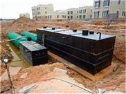 新農村污水處理一體化設備方案