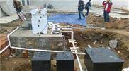 乡镇医院污水处理设备定西