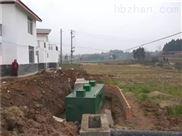 乡镇医院污水处理设备鹰潭