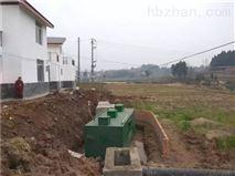 自貢地埋式一體化污水處理設備