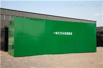 mbr一体化污水处理设备操作说明