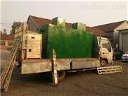 太原洗涤厂污水处理设备