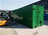 天津市一体化农村污水处理设备