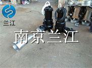 QSB0.75水下曝气机厂家