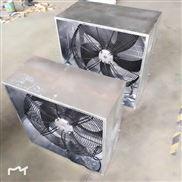 DFBZ-4.0-DFBZ低噪聲方型壁式軸流風機