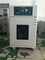 台州LED工业干燥烤箱高天厂家