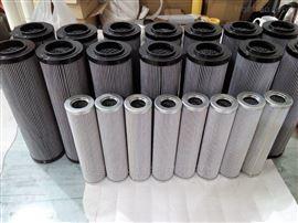 ZNGL01010301磨煤机润滑油站滤芯ZNGL01010301
