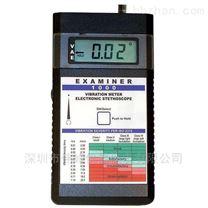 Examiner1000手持式测振仪