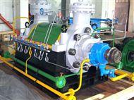 高壓鍋爐給水泵