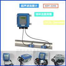 水、石油、煤油測量超聲波流量計