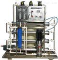 医药用软化水反渗透设备