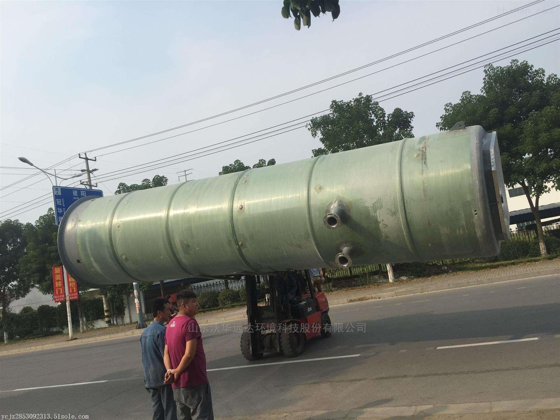 一体化污水泵站生产公司