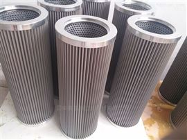 LYZ-9液压油过滤器液体滤芯