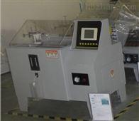 十堰盐水喷雾试验机高天生产厂家